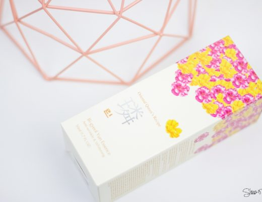 Hansaeng Cosmetics Rin Bi-Gyeol Yun Essence Review Erfahrung Anwendung