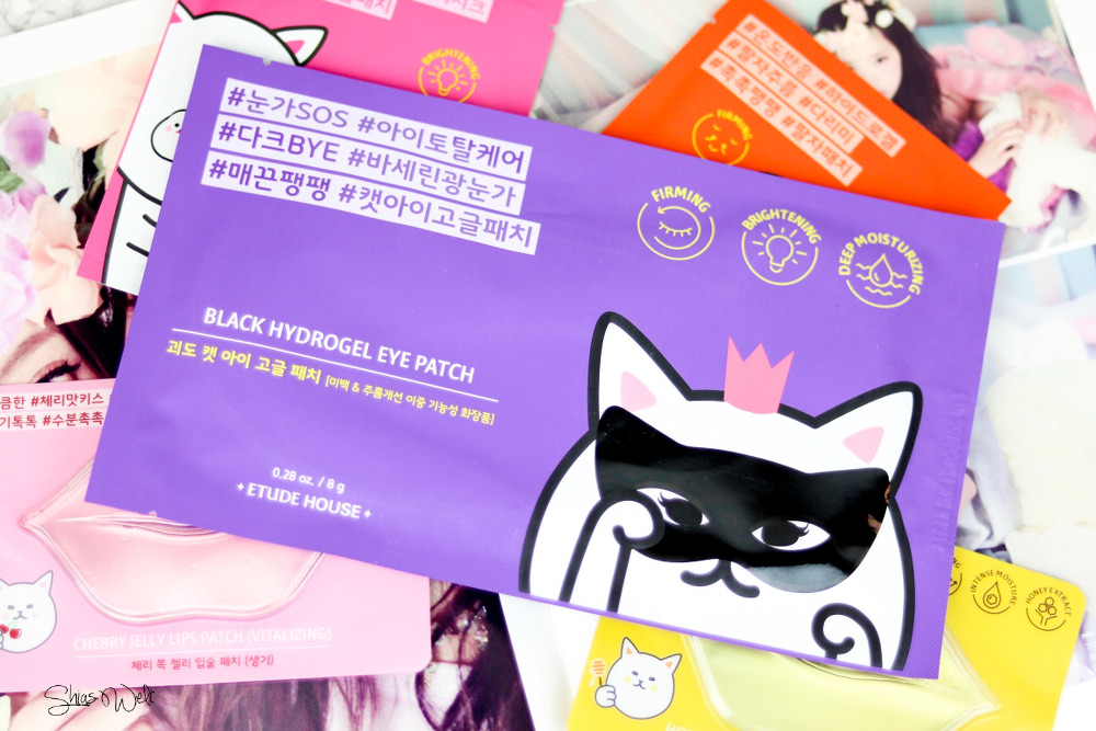 Etude House Black Hydrogel Eye Patch Cherry Jelly Lips Patch Honey Jelly Lips Patch Calming Cheek Patch Laugh Lines Care Patch Test Review Shias Welt